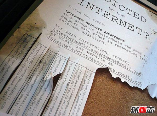 可怕的互联网?互联网背后的十大惊天秘密
