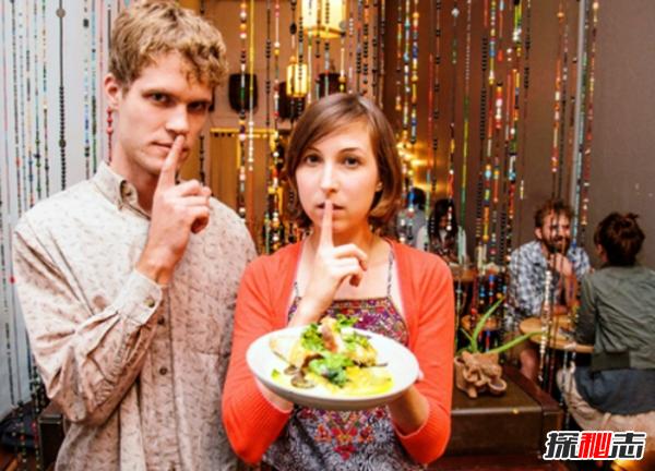 世界上最奇特的十大餐,美国无声餐厅边就餐边享受沉默