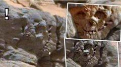 火星发现外星人头骨 五官清晰明了很是真实