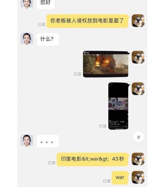 5663德州扑克___刘强东被植入什么电影?刘强东被植入电影照片是什么
