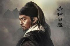 中国古代传统的六位军神:李靖上榜,第一杀敌百万成杀神