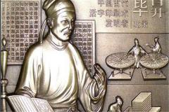 活字印刷术是谁发明的?借鉴前人拓印方法发明(北宋毕昇)