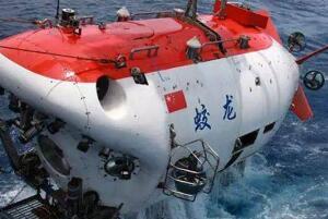 蛟龍號下潛排世界第幾,下潛7000米排第二/僅次美(mei)國