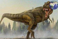 霸王龙:恐龙里最晚的灭绝生物(生活在白垩纪晚期)