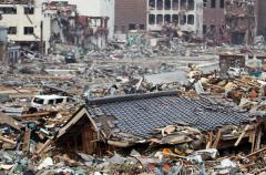 地震最多的国家:日本(岛国,地处地震带,多火山)