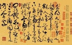 草书是由谁发明的:自汉代出现(没有具体文献能说明)