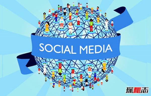 社交媒体让生活变得更好?社交媒体对生活的十大好处
