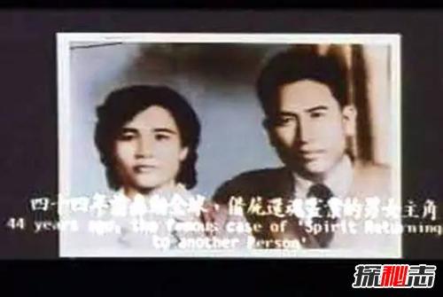 1949年朱秀华借尸还魂事件真相,死后附身尸体重回人间