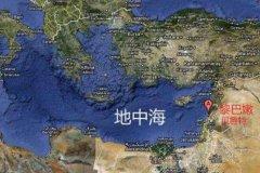 黎巴嫩是哪个国家?中东最开放的国家(被称中东巴黎)