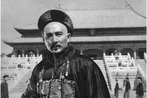 林则徐简介:晚期大臣、民族英雄,虎门销烟引发鸦片战争