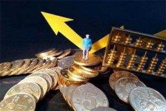 7日年化收益率是什么意思 理财中还涉及哪些收益率
