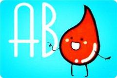 ab型血为什么叫贵族血 ab型血是最为稀少的血型