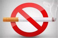 戒烟后身体会出现的各种变化 戒烟后该如何调理身体