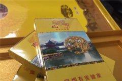 南京雨花石细支多少钱一包 在市场上的定位是什么