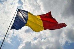 世界上最大的国旗 整体长度可达3490.4米宽度226.9米