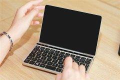 世界上最小的笔记本电脑 机身小巧做工精致携带很方便