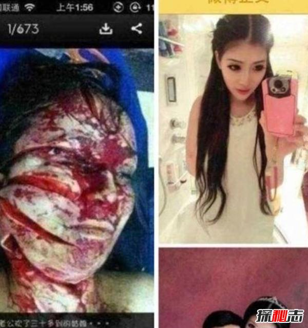 南京富二代杀妻真相,用刀4把伤口多达60多处(附照片)