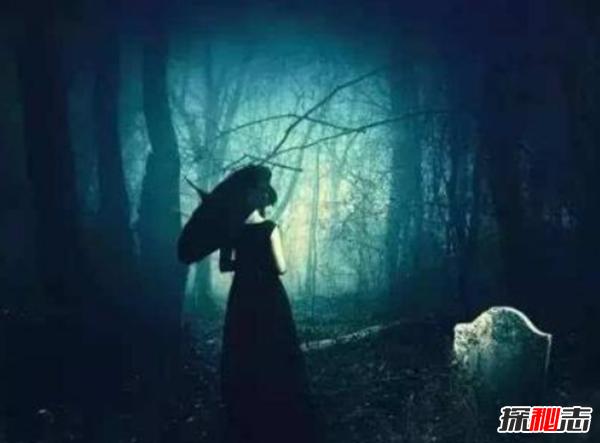 揭:鬼看到人而人看不到鬼之谜