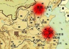 哪个朝代把皇宫迁到北京?为何千里迢迢迁移皇宫