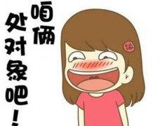 戀愛綜(zong)合癥有什麼具體含義 戀愛綜(zong)合癥都有哪些(xie)表現