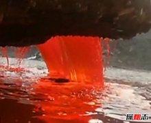 血瀑布流血是鬼神作祟?揭秘血瀑布流血之谜(有图)