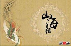 中国古代4大奇书,第1神话故事多第2被禁止多年