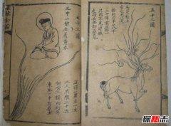 中国古代三大最准预言,第1或为穿越人士鬼谷子预言最为神奇