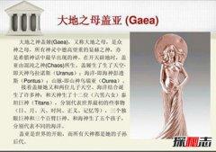 希腊神话五大创世神,第一大地之母第三爱神丘比特