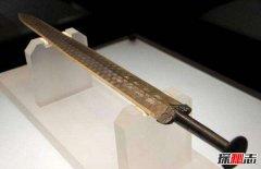 揭秘越王剑千年不锈之谜,比现代更先进的技术从何而来