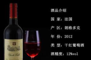 baronde是什么红酒,低端的法国酒(几百块就能买到)