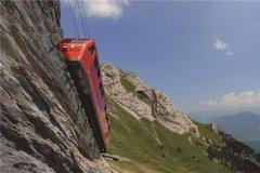 世界上最危险的铁路 位于皮拉图斯山(相当陡峭堪称奇迹)