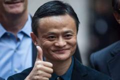 马云连续三年蝉联中国首富:身家4377亿居首位,增长72%