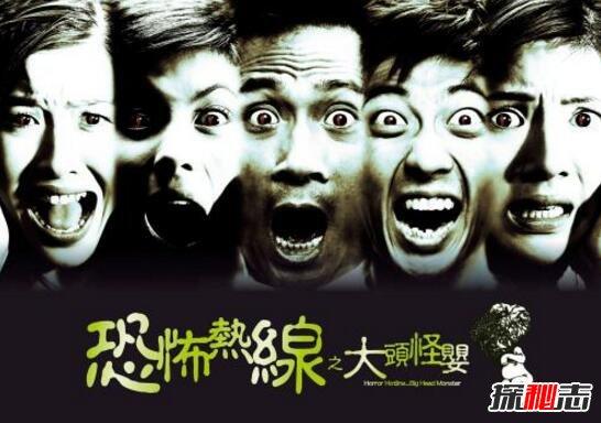香港大头怪婴真实事件,吃光母亲内脏(脑袋上全是眼睛)
