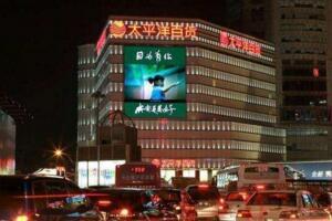 徐家汇太平洋广场之宝贝对不起 网友杜撰故事(假的)