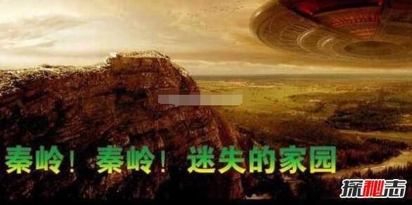 """揭秘:1987年陕西""""夜狸猫事件""""!整个村庄人一夜消失!"""
