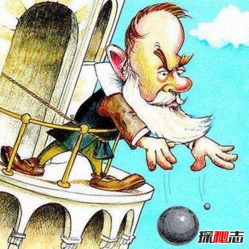 盘点世界十大经典物理实验,伽利略自由落体实验闻名世界