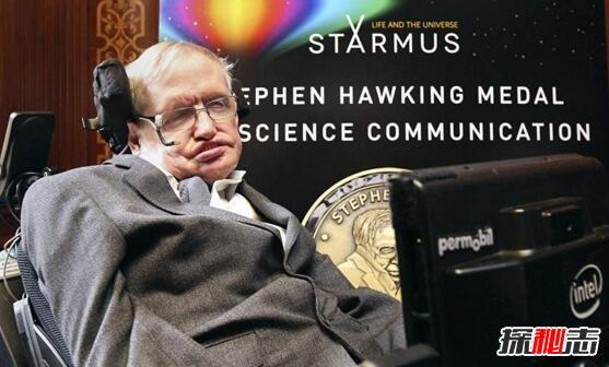 霍金认为外星人在人类中间吗,能和他们说话吗