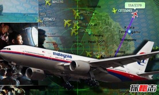 马航mh370最新消息2019|马航mh370是从哪飞向哪的,马航mh370是什么机型
