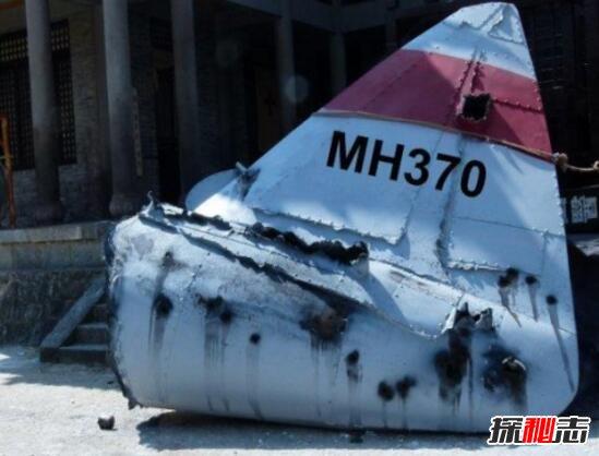马航mh370救救我录音图片