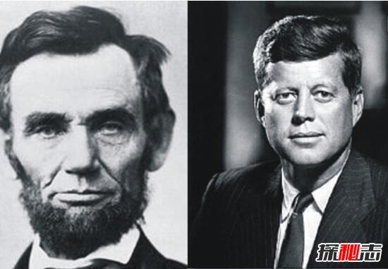 历史最恐怖的十大巧合事件:林肯和肯尼迪是同一人?(细思极恐)