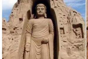 巴米扬石窟之谜,世界上最高的古代佛像(未解之谜)