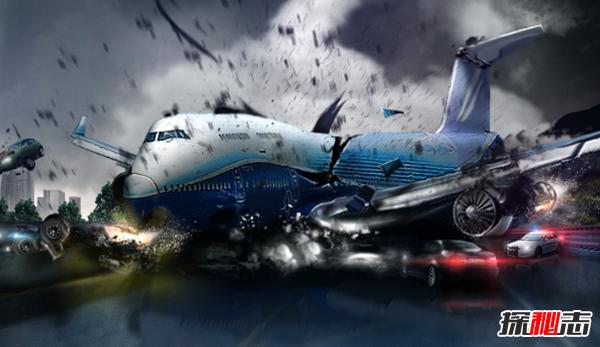 飞机失事最多的国家 无中国、航空巨头竟榜上第一