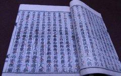 13经指的是什么 它是13部儒家经典著作(重要文学作品)