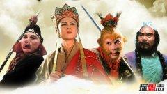 西游记中最残暴的国王 居然在隐晦暗指朱元璋