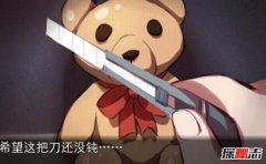 日本通灵游戏一个人捉迷藏 切勿轻易尝试后果难料