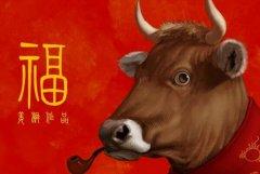 属牛的几月出生最好?月份决定属牛人的命运,快来看看吧