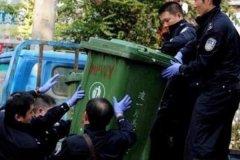 合肥碎尸案:垃圾桶惊现多具尸块(图谋不轨未遂杀人)