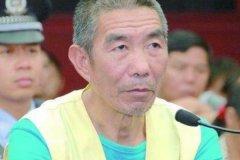 云南晋宁致11人死系列杀人案:连续失踪11人(被凶手分尸)