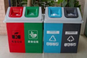 北京垃圾分类有哪些,厨余垃圾、有害垃圾、其他垃圾、可回收物