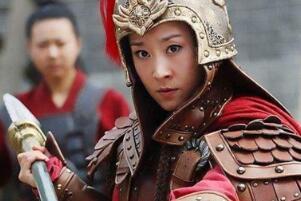 历史上真正的穆桂英:抗辽、征西、平南(宋朝女英雄)
